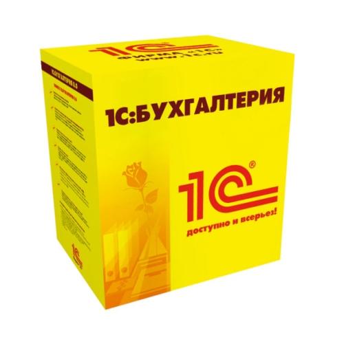 1c-buhgalteria8-31