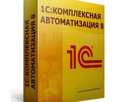 1c-complex-automatization