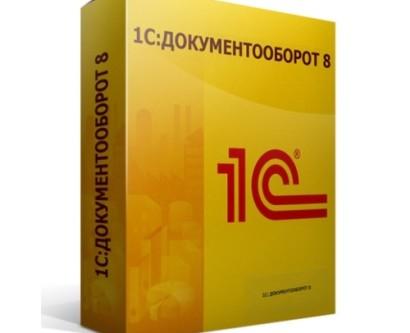 1c-documentoob