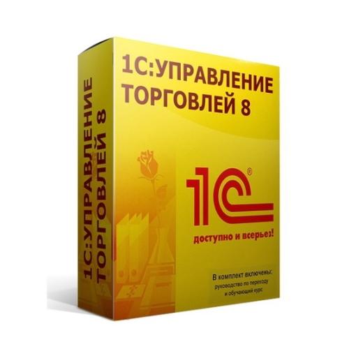 1c-upr-torg