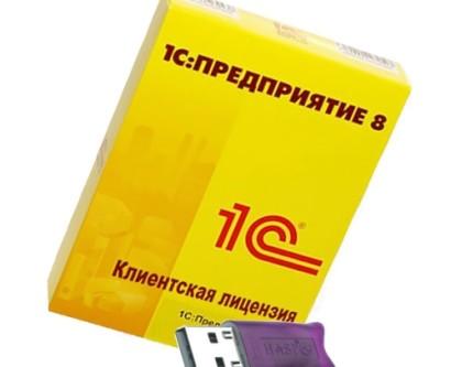 Клиентские лицензии (USB)