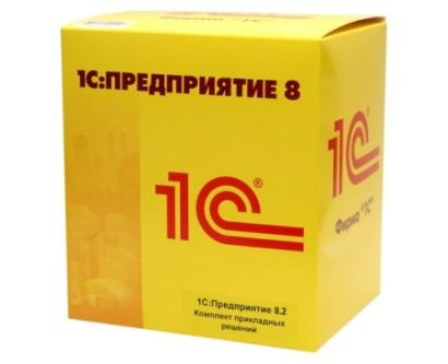 1С:Строительная компания