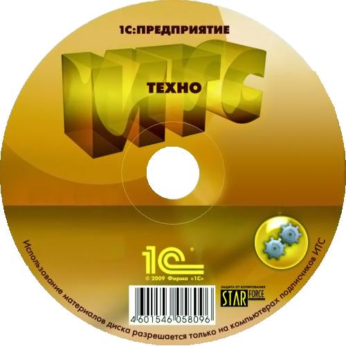 1s_itstehno