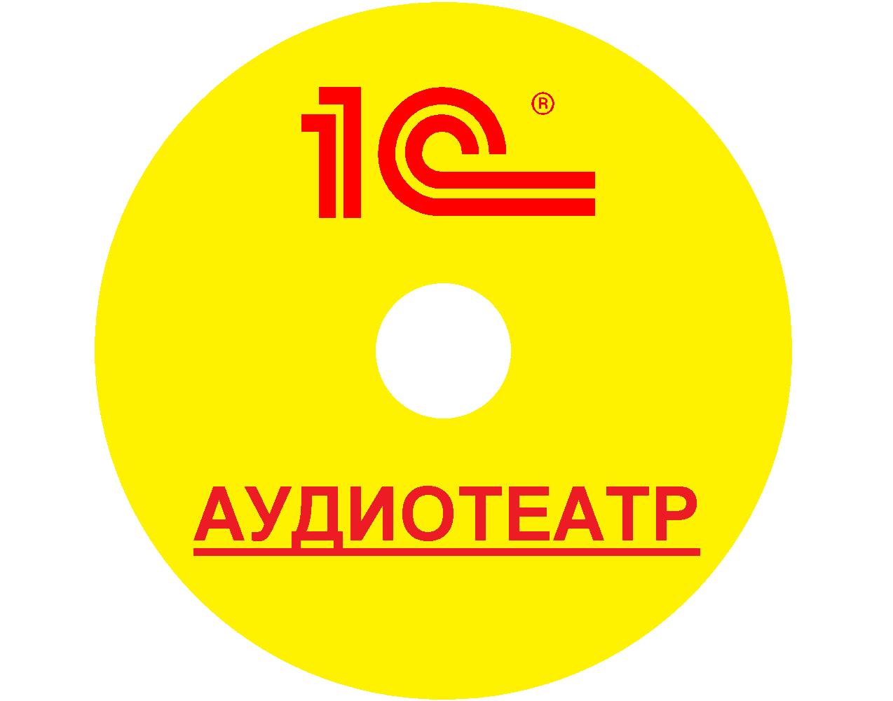 AudioTheatre1C