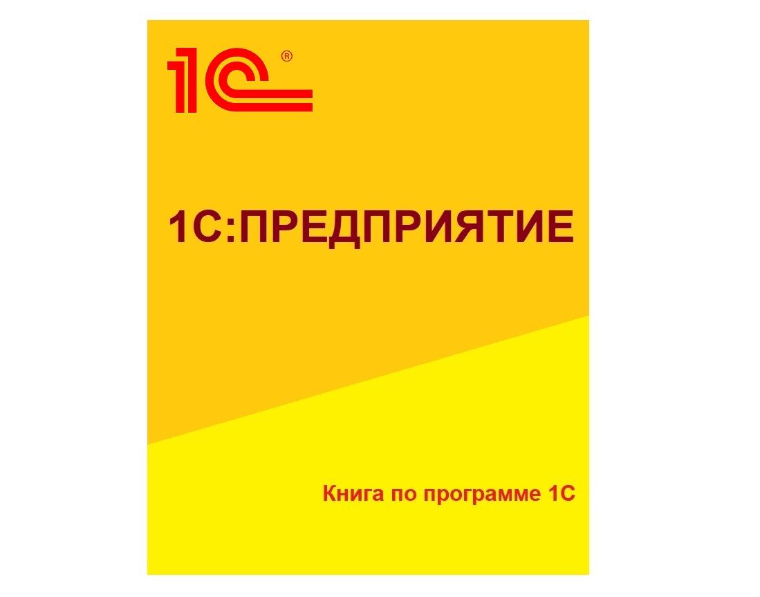 Book1C